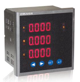 EM300AS系列多功能电力仪表