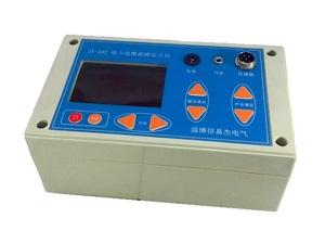 JX-202电力电缆故障定点仪