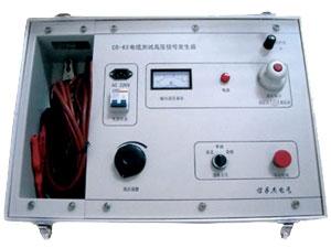 CD-63电缆测试高压信号发生器