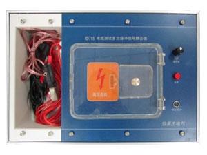 CD-715电缆测试多次脉冲信号耦合器