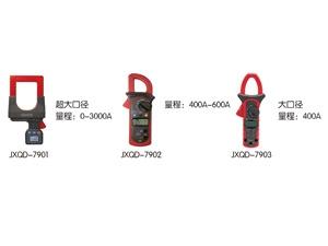 JXQD系列钳形电流表